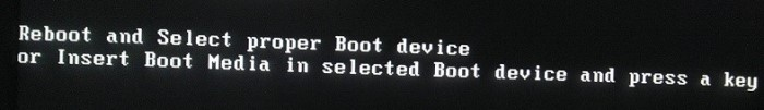 Reboot-and-Select-Proper-Boot-Device-Error-Windows-10